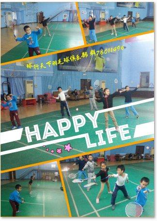 东四钢铁协会2013.11.8-2.jpg